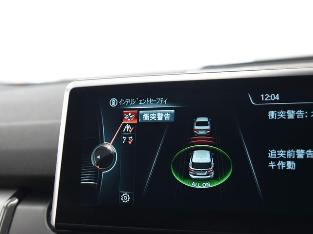 218iアクティブツアラー コンフォートパッケージ フロント&リアドラレコ パーキングサポートパッケージ LEDヘッドライト オートトランク ドライビングアシスト 16インチアロイホイール(32枚目)
