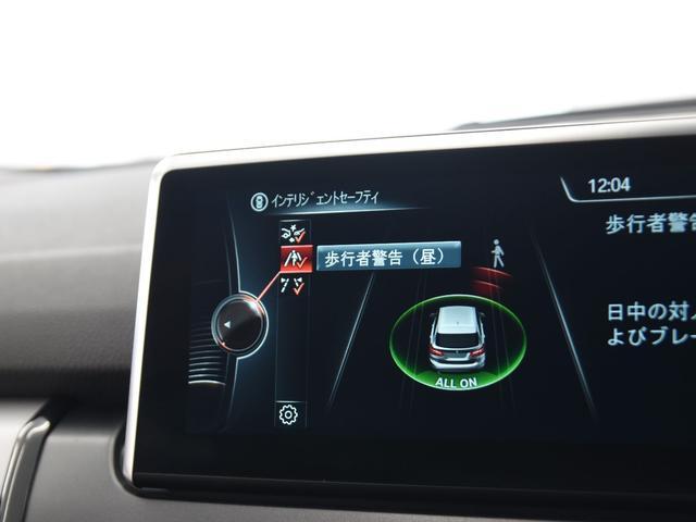 218iアクティブツアラー コンフォートパッケージ フロント&リアドラレコ パーキングサポートパッケージ LEDヘッドライト オートトランク ドライビングアシスト 16インチアロイホイール(33枚目)