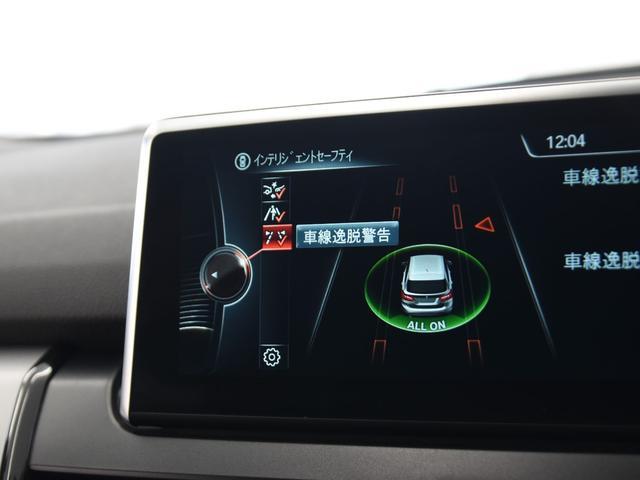 218iアクティブツアラー コンフォートパッケージ フロント&リアドラレコ パーキングサポートパッケージ LEDヘッドライト オートトランク ドライビングアシスト 16インチアロイホイール(34枚目)