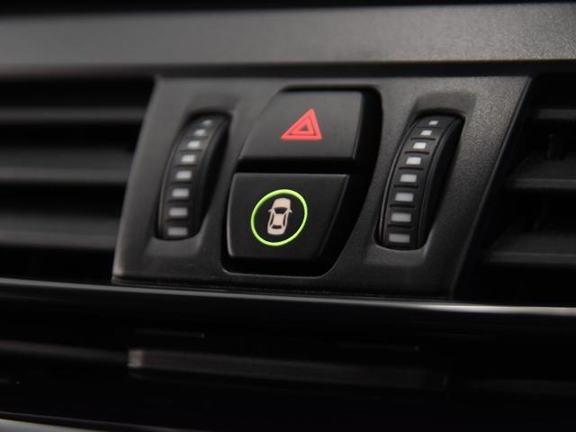 218iアクティブツアラー コンフォートパッケージ フロント&リアドラレコ パーキングサポートパッケージ LEDヘッドライト オートトランク ドライビングアシスト 16インチアロイホイール(35枚目)