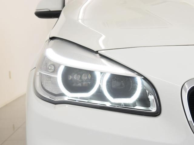 218iアクティブツアラー コンフォートパッケージ フロント&リアドラレコ パーキングサポートパッケージ LEDヘッドライト オートトランク ドライビングアシスト 16インチアロイホイール(42枚目)