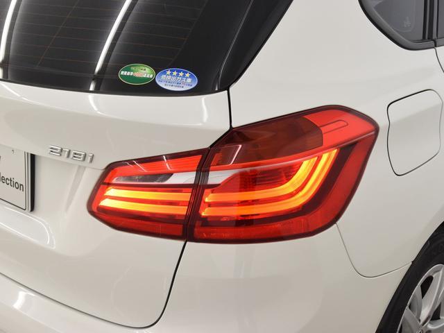 218iアクティブツアラー コンフォートパッケージ フロント&リアドラレコ パーキングサポートパッケージ LEDヘッドライト オートトランク ドライビングアシスト 16インチアロイホイール(48枚目)