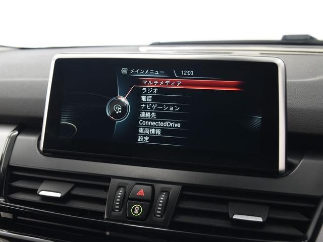 218iアクティブツアラー コンフォートパッケージ フロント&リアドラレコ パーキングサポートパッケージ LEDヘッドライト オートトランク ドライビングアシスト 16インチアロイホイール(54枚目)