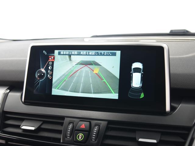 218iアクティブツアラー コンフォートパッケージ フロント&リアドラレコ パーキングサポートパッケージ LEDヘッドライト オートトランク ドライビングアシスト 16インチアロイホイール(55枚目)