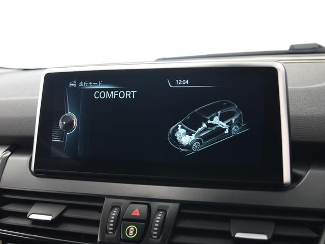 218iアクティブツアラー コンフォートパッケージ フロント&リアドラレコ パーキングサポートパッケージ LEDヘッドライト オートトランク ドライビングアシスト 16インチアロイホイール(62枚目)