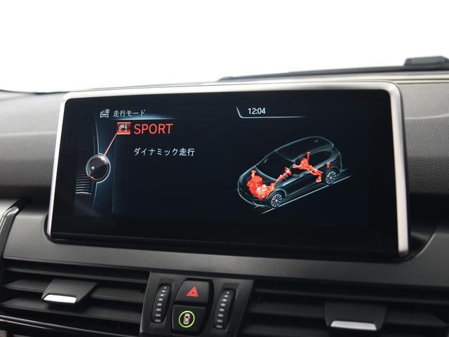218iアクティブツアラー コンフォートパッケージ フロント&リアドラレコ パーキングサポートパッケージ LEDヘッドライト オートトランク ドライビングアシスト 16インチアロイホイール(63枚目)