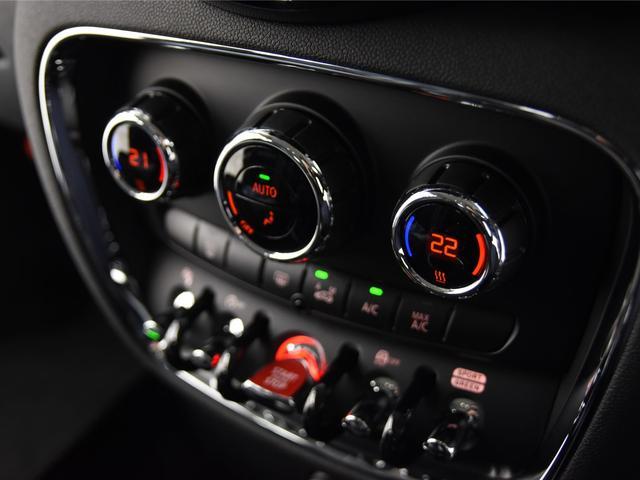 クーパーS クラブマン オール4 後期 シルバールーフ ALL4 ペッパーパッケージ コンフォートアクセス アクティブクルーズコントロール ドライビングアシスト リヤビューカメラ ルームミラーETC LEDヘッドライト(16枚目)