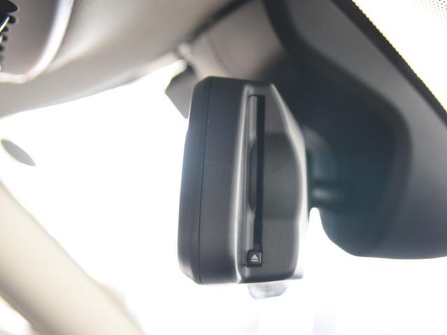 クーパーS クラブマン オール4 後期 シルバールーフ ALL4 ペッパーパッケージ コンフォートアクセス アクティブクルーズコントロール ドライビングアシスト リヤビューカメラ ルームミラーETC LEDヘッドライト(41枚目)