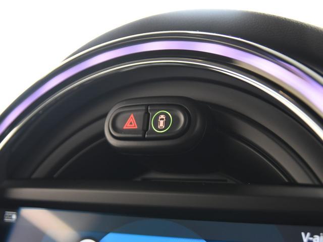 クーパーS クラブマン オール4 後期 シルバールーフ ALL4 ペッパーパッケージ コンフォートアクセス アクティブクルーズコントロール ドライビングアシスト リヤビューカメラ ルームミラーETC LEDヘッドライト(70枚目)