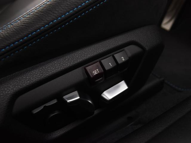 コンペティション 後期 黒レザーシート シートヒーター LEDヘッドライト 純正19インチAW 純正HDDナビ リヤビューカメラ コンフォートアクセス ミラーETC 元レンタカー(41枚目)