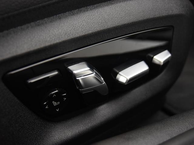 523d ラグジュアリー 黒レザーシート コンフォートパッケージ フロントコンフォートシート フロントクライメートシート FRシートヒーター アクティブクルーズコントロール ドライビングアシスト(11枚目)