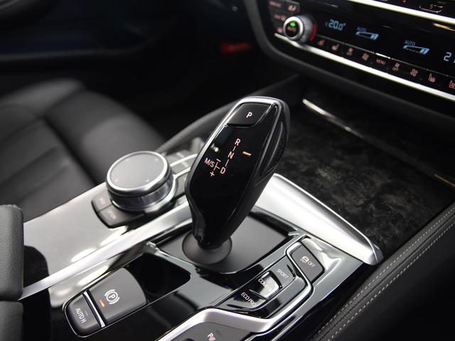 523d ラグジュアリー 黒レザーシート コンフォートパッケージ フロントコンフォートシート フロントクライメートシート FRシートヒーター アクティブクルーズコントロール ドライビングアシスト(16枚目)