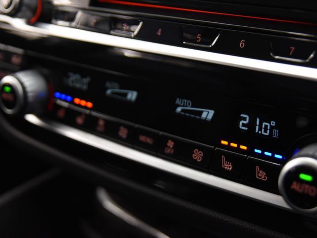 523d ラグジュアリー 黒レザーシート コンフォートパッケージ フロントコンフォートシート フロントクライメートシート FRシートヒーター アクティブクルーズコントロール ドライビングアシスト(17枚目)