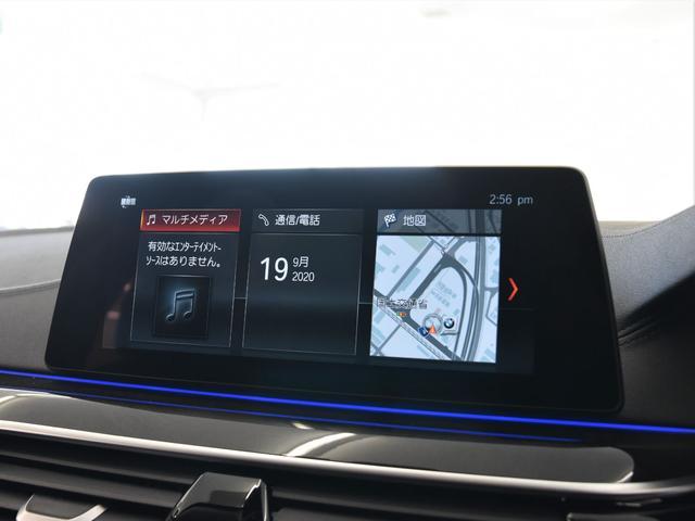 523d ラグジュアリー 黒レザーシート コンフォートパッケージ フロントコンフォートシート フロントクライメートシート FRシートヒーター アクティブクルーズコントロール ドライビングアシスト(18枚目)