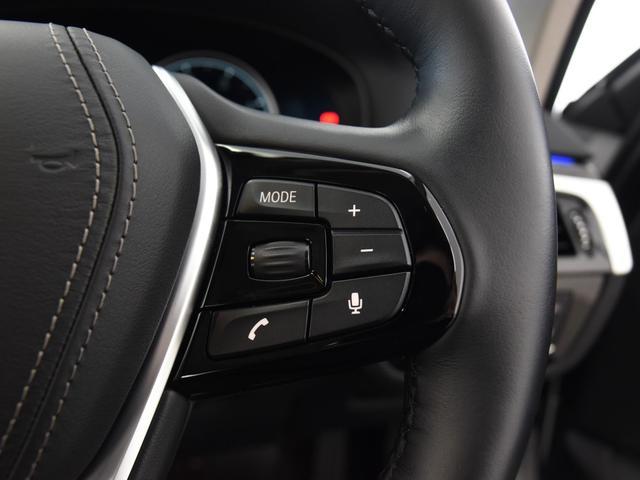523d ラグジュアリー 黒レザーシート コンフォートパッケージ フロントコンフォートシート フロントクライメートシート FRシートヒーター アクティブクルーズコントロール ドライビングアシスト(28枚目)