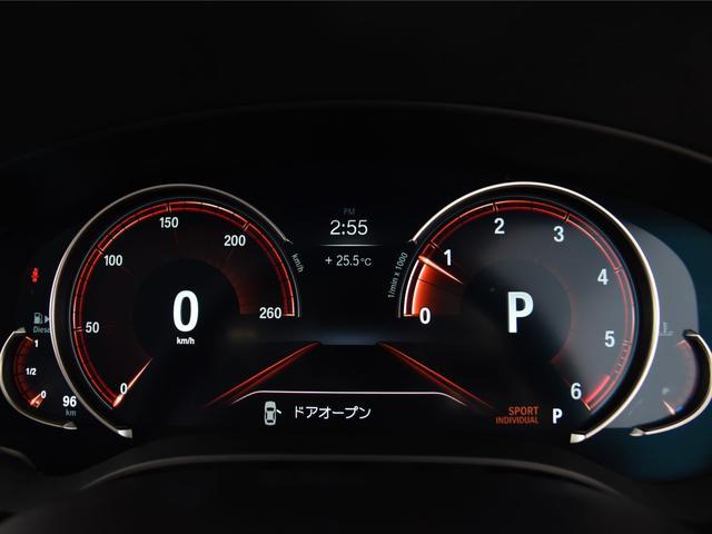 523d ラグジュアリー 黒レザーシート コンフォートパッケージ フロントコンフォートシート フロントクライメートシート FRシートヒーター アクティブクルーズコントロール ドライビングアシスト(31枚目)