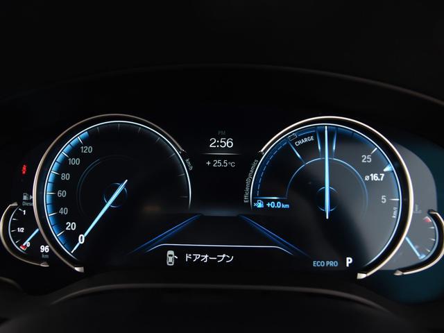 523d ラグジュアリー 黒レザーシート コンフォートパッケージ フロントコンフォートシート フロントクライメートシート FRシートヒーター アクティブクルーズコントロール ドライビングアシスト(32枚目)