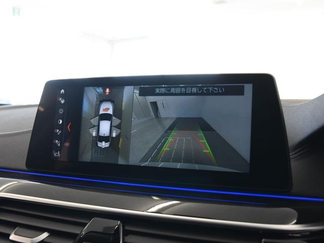 523d ラグジュアリー 黒レザーシート コンフォートパッケージ フロントコンフォートシート フロントクライメートシート FRシートヒーター アクティブクルーズコントロール ドライビングアシスト(33枚目)