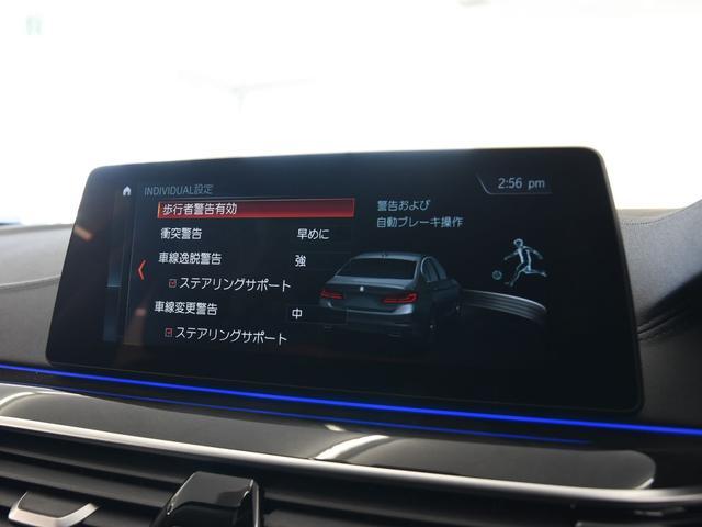 523d ラグジュアリー 黒レザーシート コンフォートパッケージ フロントコンフォートシート フロントクライメートシート FRシートヒーター アクティブクルーズコントロール ドライビングアシスト(34枚目)