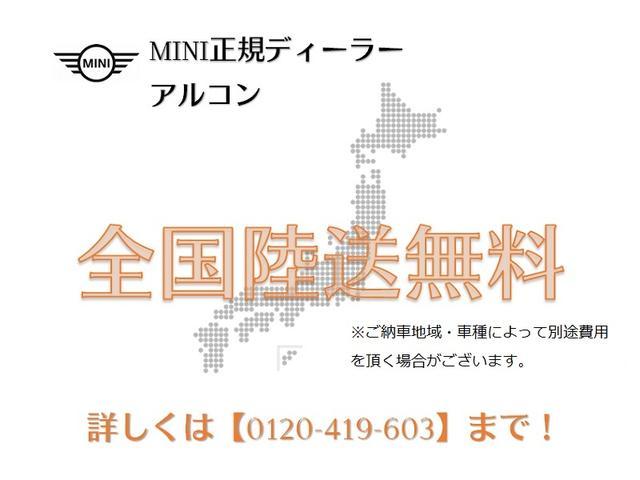クーパーS 6速MT ペッパーパッケージ コンフォートアクセス MINIエキサイトメントパッケージ レインセンサー LEDヘッドライト 純正HDDナビ ミラーETC 17インチAW(2枚目)