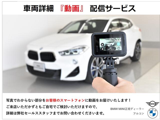 「MINI」「MINI」「コンパクトカー」「鳥取県」の中古車4