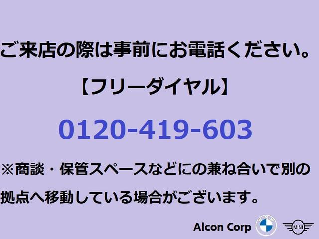 「MINI」「MINI」「コンパクトカー」「鳥取県」の中古車20