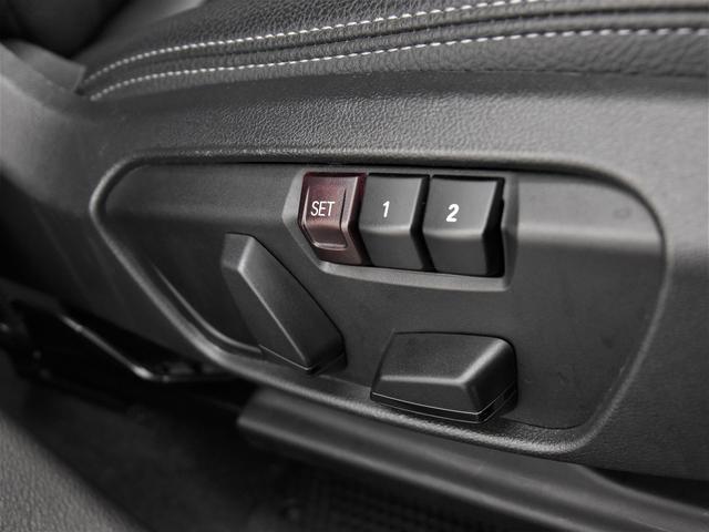 xDrive 18d xライン ハイラインパッケージ 黒革 フロント電動シート シートヒーター アドバンスドアクティブセーフティパッケージ アクティブクルーズコントロール ヘッドアップディスプレイ 純正HDDナビ リヤビューカメラ パーキングアシスト(13枚目)