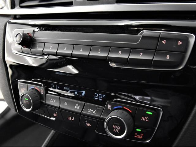 xDrive 18d xライン ハイラインパッケージ 黒革 フロント電動シート シートヒーター アドバンスドアクティブセーフティパッケージ アクティブクルーズコントロール ヘッドアップディスプレイ 純正HDDナビ リヤビューカメラ パーキングアシスト(18枚目)
