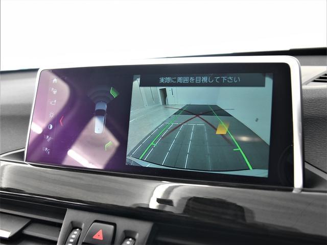 xDrive 18d xライン ハイラインパッケージ 黒革 フロント電動シート シートヒーター アドバンスドアクティブセーフティパッケージ アクティブクルーズコントロール ヘッドアップディスプレイ 純正HDDナビ リヤビューカメラ パーキングアシスト(31枚目)
