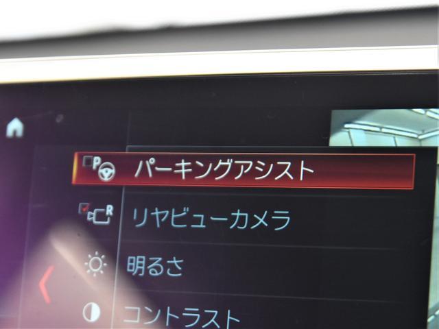 xDrive 18d xライン ハイラインパッケージ 黒革 フロント電動シート シートヒーター アドバンスドアクティブセーフティパッケージ アクティブクルーズコントロール ヘッドアップディスプレイ 純正HDDナビ リヤビューカメラ パーキングアシスト(32枚目)