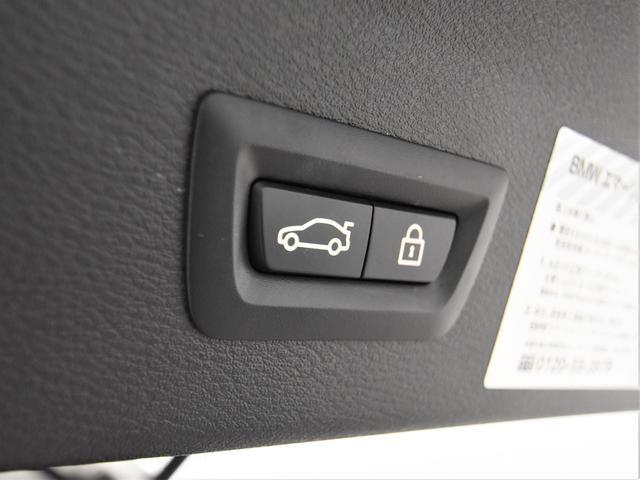 xDrive 18d xライン ハイラインパッケージ 黒革 フロント電動シート シートヒーター アドバンスドアクティブセーフティパッケージ アクティブクルーズコントロール ヘッドアップディスプレイ 純正HDDナビ リヤビューカメラ パーキングアシスト(35枚目)