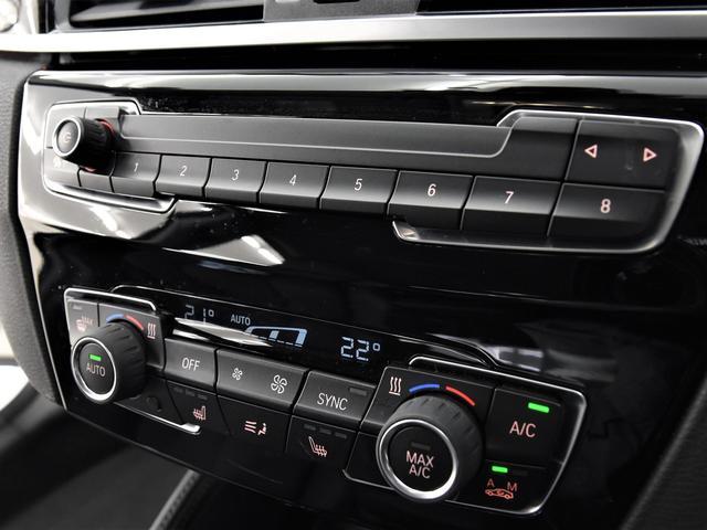 xDrive 18d xライン ハイラインパッケージ 黒革 フロント電動シート シートヒーター アドバンスドアクティブセーフティパッケージ アクティブクルーズコントロール ヘッドアップディスプレイ 純正HDDナビ リヤビューカメラ パーキングアシスト(54枚目)