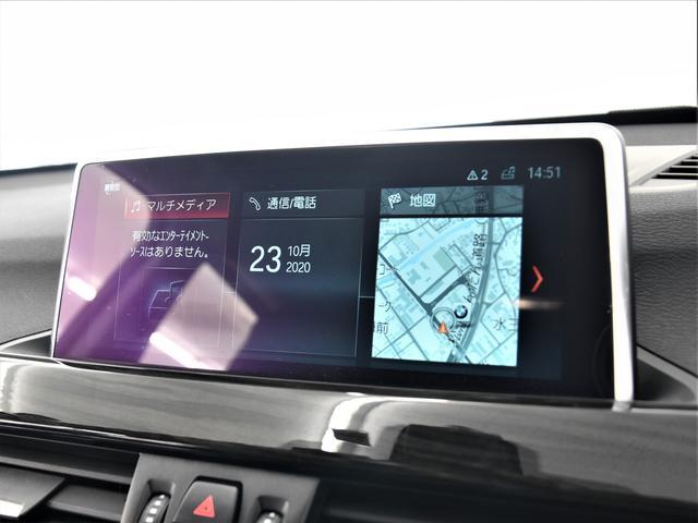 xDrive 18d xライン ハイラインパッケージ 黒革 フロント電動シート シートヒーター アドバンスドアクティブセーフティパッケージ アクティブクルーズコントロール ヘッドアップディスプレイ 純正HDDナビ リヤビューカメラ パーキングアシスト(56枚目)