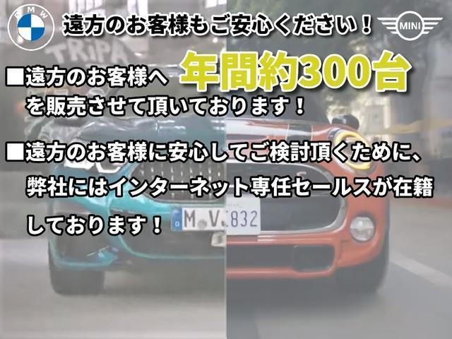 クーパーD クロスオーバー ペッパーパッケージ リヤビューカメラ オートトランク 純正OP18インチAW 純正HDDナビ コンフォートアクセス アクティブクルーズコントロール ドライビングアシスト(3枚目)