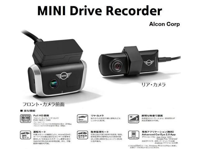 クーパーD クロスオーバー ペッパーパッケージ リヤビューカメラ オートトランク 純正OP18インチAW 純正HDDナビ コンフォートアクセス アクティブクルーズコントロール ドライビングアシスト(36枚目)