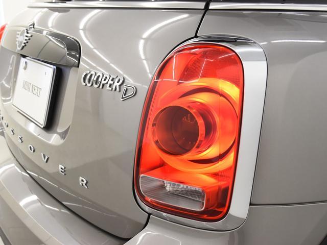 クーパーD クロスオーバー ペッパーパッケージ アクティブクルーズコントロール LEDヘッドライト オートトランク ドライビングアシスト 純正17アロイホイール(26枚目)