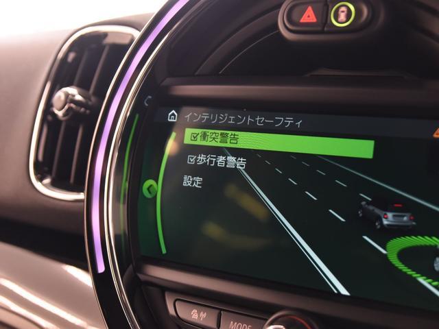 クーパーD クロスオーバー ペッパーパッケージ アクティブクルーズコントロール LEDヘッドライト オートトランク ドライビングアシスト 純正17アロイホイール(59枚目)