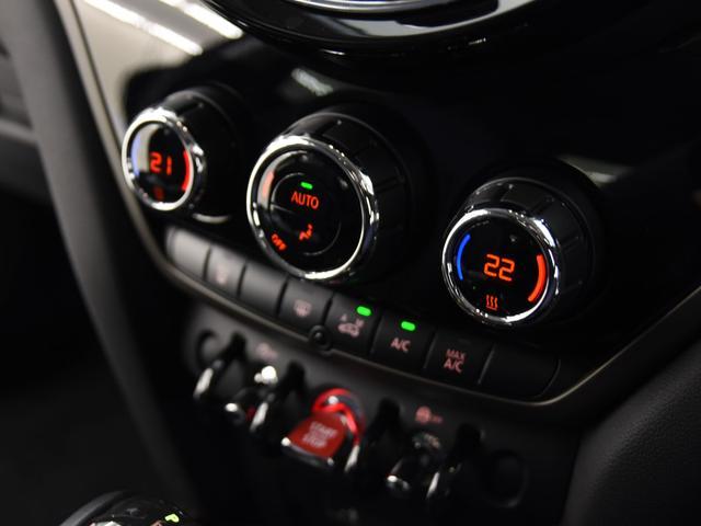 クーパーD クロスオーバー ペッパーパッケージ アクティブクルーズコントロール LEDヘッドライト オートトランク ドライビングアシスト 純正17アロイホイール(61枚目)