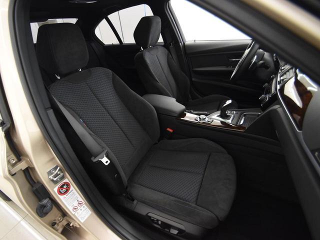 アクティブハイブリッド3 Mスポーツ 左ハンドル サンルーフ パーキングサポートパッケージ アダプティブMサスペンション レーンチェンジワーニング ヘッドアップディスプレイ トップビュー フルセグ(12枚目)