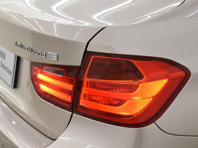 アクティブハイブリッド3 Mスポーツ 左ハンドル サンルーフ パーキングサポートパッケージ アダプティブMサスペンション レーンチェンジワーニング ヘッドアップディスプレイ トップビュー フルセグ(25枚目)