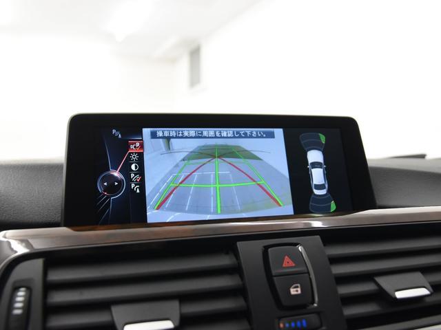 アクティブハイブリッド3 Mスポーツ 左ハンドル サンルーフ パーキングサポートパッケージ アダプティブMサスペンション レーンチェンジワーニング ヘッドアップディスプレイ トップビュー フルセグ(30枚目)