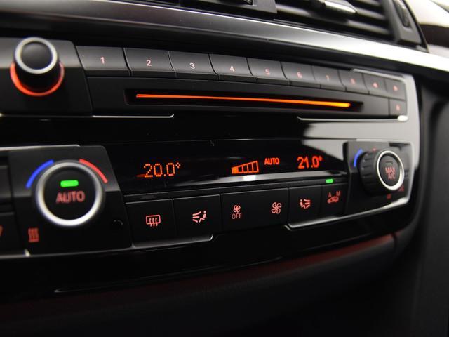 アクティブハイブリッド3 Mスポーツ 左ハンドル サンルーフ パーキングサポートパッケージ アダプティブMサスペンション レーンチェンジワーニング ヘッドアップディスプレイ トップビュー フルセグ(31枚目)