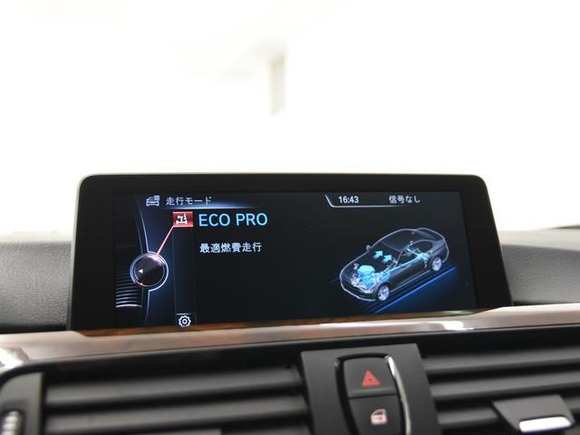 アクティブハイブリッド3 Mスポーツ 左ハンドル サンルーフ パーキングサポートパッケージ アダプティブMサスペンション レーンチェンジワーニング ヘッドアップディスプレイ トップビュー フルセグ(32枚目)