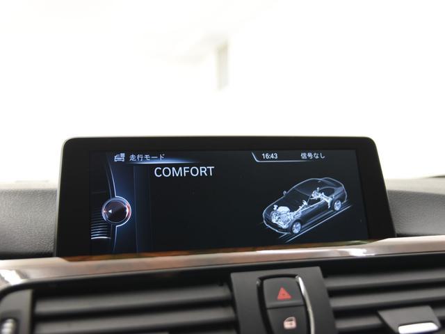 アクティブハイブリッド3 Mスポーツ 左ハンドル サンルーフ パーキングサポートパッケージ アダプティブMサスペンション レーンチェンジワーニング ヘッドアップディスプレイ トップビュー フルセグ(33枚目)
