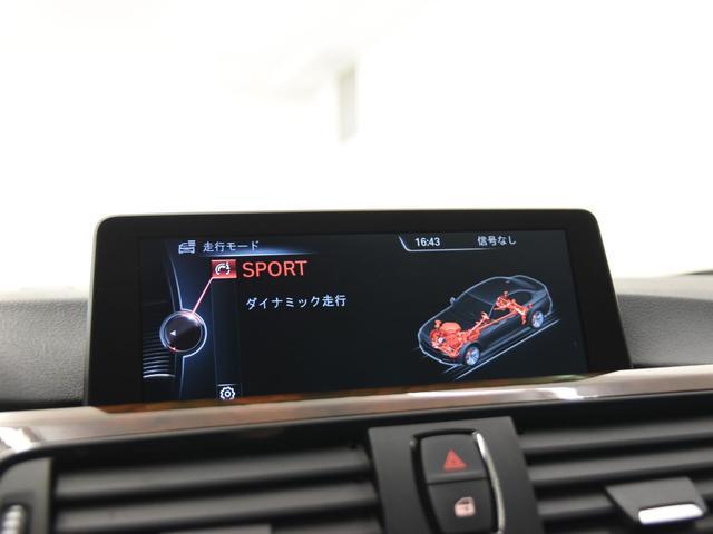 アクティブハイブリッド3 Mスポーツ 左ハンドル サンルーフ パーキングサポートパッケージ アダプティブMサスペンション レーンチェンジワーニング ヘッドアップディスプレイ トップビュー フルセグ(34枚目)
