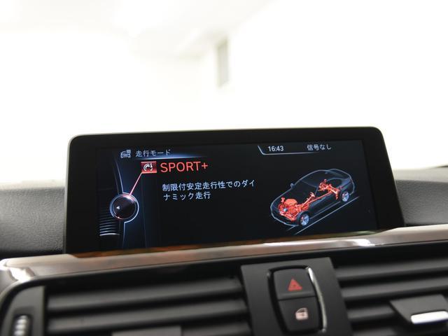 アクティブハイブリッド3 Mスポーツ 左ハンドル サンルーフ パーキングサポートパッケージ アダプティブMサスペンション レーンチェンジワーニング ヘッドアップディスプレイ トップビュー フルセグ(35枚目)