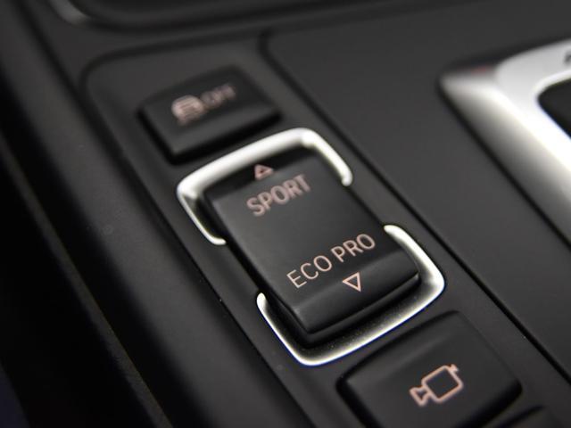 アクティブハイブリッド3 Mスポーツ 左ハンドル サンルーフ パーキングサポートパッケージ アダプティブMサスペンション レーンチェンジワーニング ヘッドアップディスプレイ トップビュー フルセグ(36枚目)