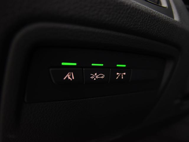 アクティブハイブリッド3 Mスポーツ 左ハンドル サンルーフ パーキングサポートパッケージ アダプティブMサスペンション レーンチェンジワーニング ヘッドアップディスプレイ トップビュー フルセグ(39枚目)