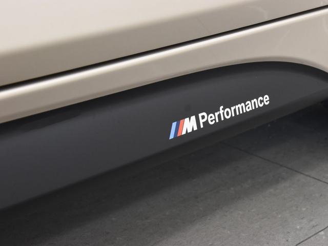 アクティブハイブリッド3 Mスポーツ 左ハンドル サンルーフ パーキングサポートパッケージ アダプティブMサスペンション レーンチェンジワーニング ヘッドアップディスプレイ トップビュー フルセグ(50枚目)