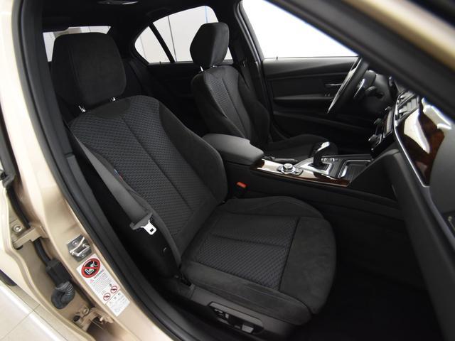 アクティブハイブリッド3 Mスポーツ 左ハンドル サンルーフ パーキングサポートパッケージ アダプティブMサスペンション レーンチェンジワーニング ヘッドアップディスプレイ トップビュー フルセグ(61枚目)